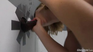 Glory Hole Chloe Couture Suck My Hard Dick